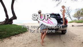 01_sup the new watersport for everyone (コピー)