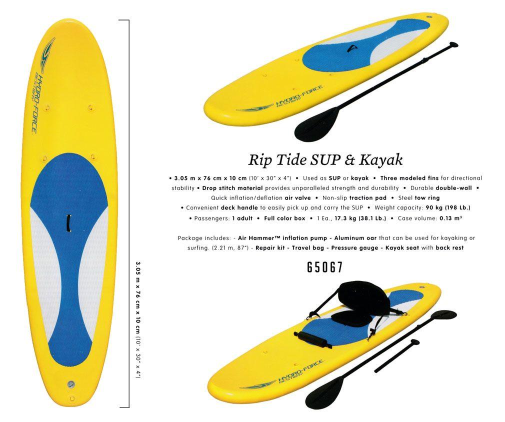 Rip Tide SUP & Kakak / HYDRO-FORCE / Bestway 65067