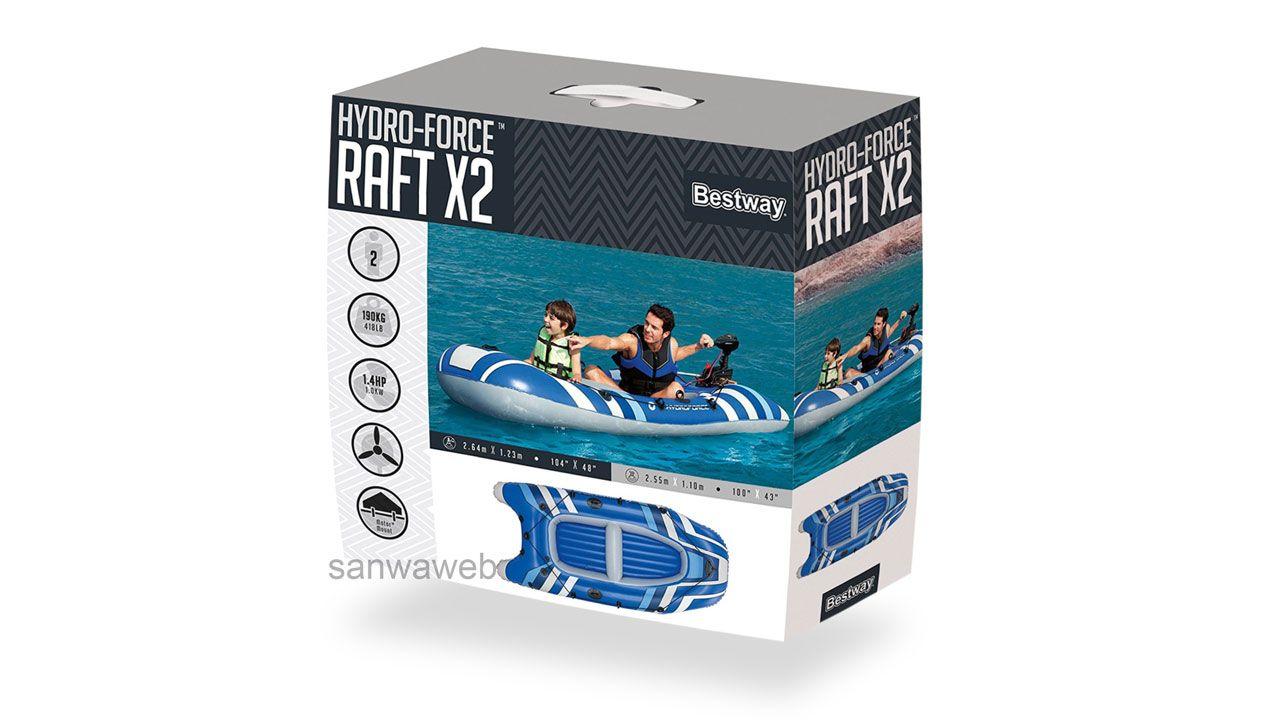 HYDRO-FORCE Raft X2 / Bestway 65060/62019/62088 ケース