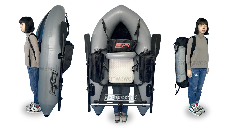 釣り用インフレータブル・フロート(1人チェアー) DJU 170 を持ち運ぶ方法